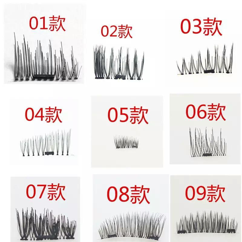 2017 new arrival silk magnetic eyelash hand made synthetic magnet eyelash