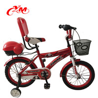 CE kids bicycle with pedals ride on toy/christmas gift of 12 inch children not mountain bike/kids bike for 3 years old