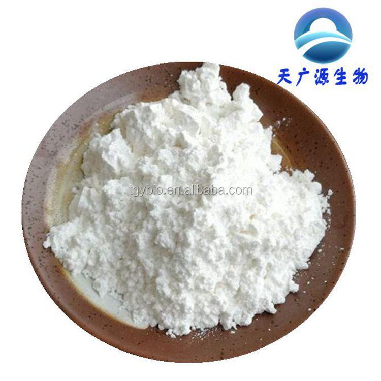 Factory Top Quality Best Price Nootropics Aniracetam Pramiracetam