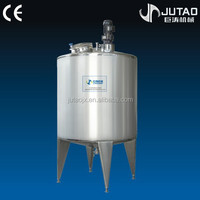 Stainless steel CE certification industrial oil storage tank