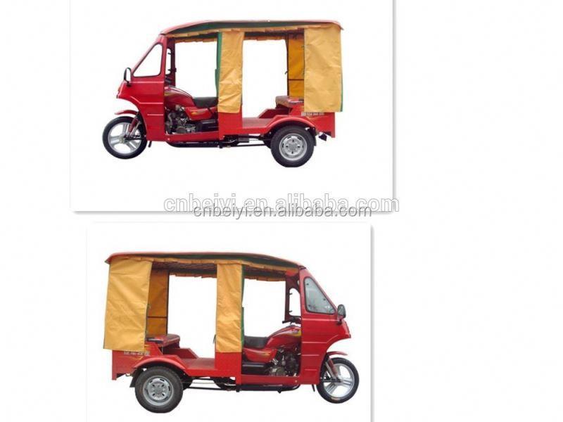 c t de voiture pliage couch volant moto enfants tricycle deux places tricycle id de produit. Black Bedroom Furniture Sets. Home Design Ideas