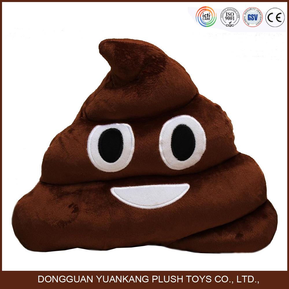 Custom Poop Shaped Plush Emoji