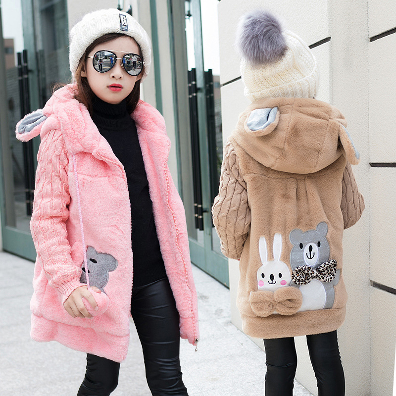 Girl S Winter Imitation Fur Coat 2016 Girls Faux Fur Coat