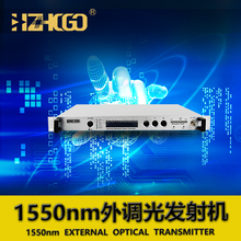 Cable TV FM Optical Transmitter with high quality