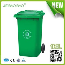 2015 Wholesale Outdoor Trash Cans HDPE 100 liter Plastic Waste Container