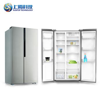 Multifunktions New 327L No Frost Fast Freeze Doppeltür Aufrecht  Gefrierschrank Kühlschrank Kommerziellen Kühlschrank