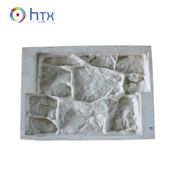 Interior Stone Wall Panels Mold Manufacturing Artificial Stone