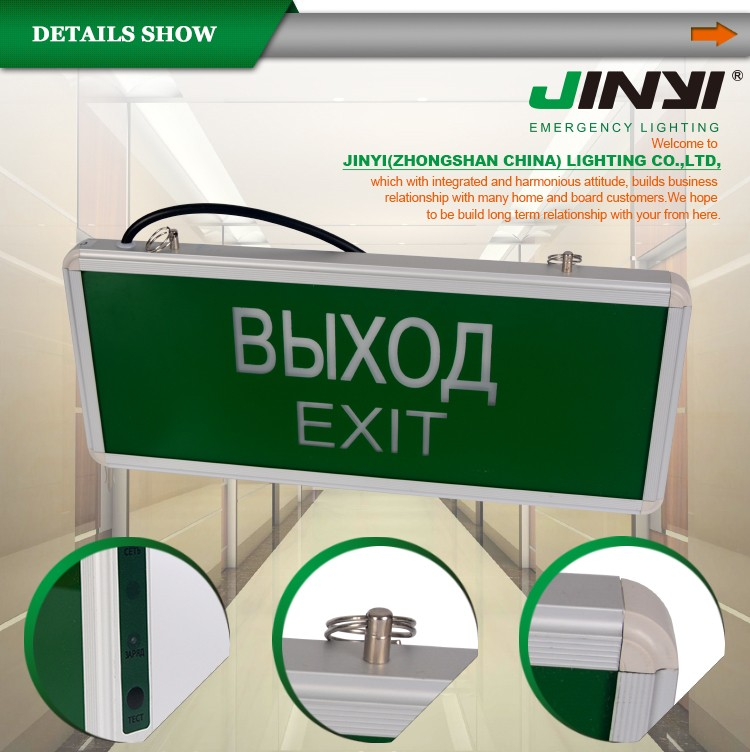 Hotel Supplies Toilet Room 3w Rechargeable Emergency Exit Sign ...
