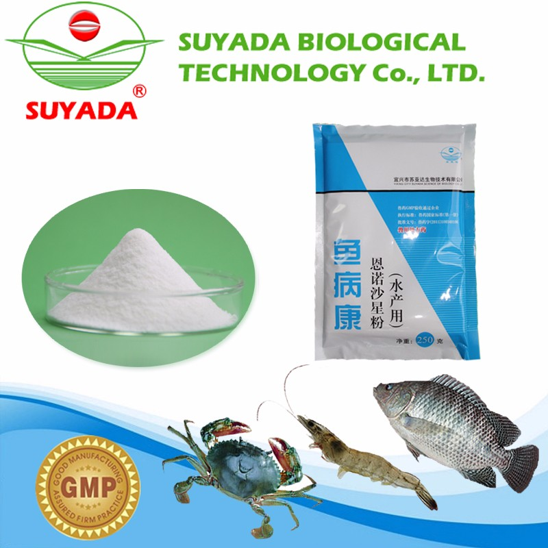 High quality water treatment drug applied to aquatic animals