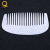 Handmade natural mother of pearl shell comb