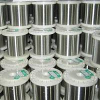 0.035mm Copper and silver alloy wire minuteness wire