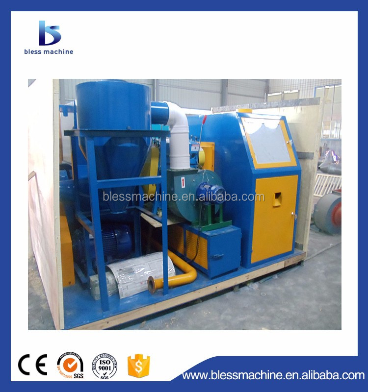 Low Budget waste electric wire recycling machine with lifetime technical service