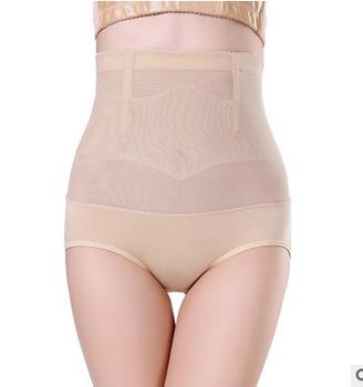 bb99199f5 Women Lace Trim Butt Lift Tummy Control 360 Slim Panties K240 ...