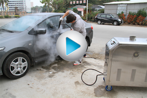 Steam car wash machine, vapor maquina de lavar carro