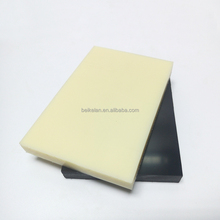 Fire retardant ABS sheet thick ABS plastic board supplier