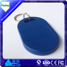 13.56MHZ ABS RFID key tag6 for ID authentication