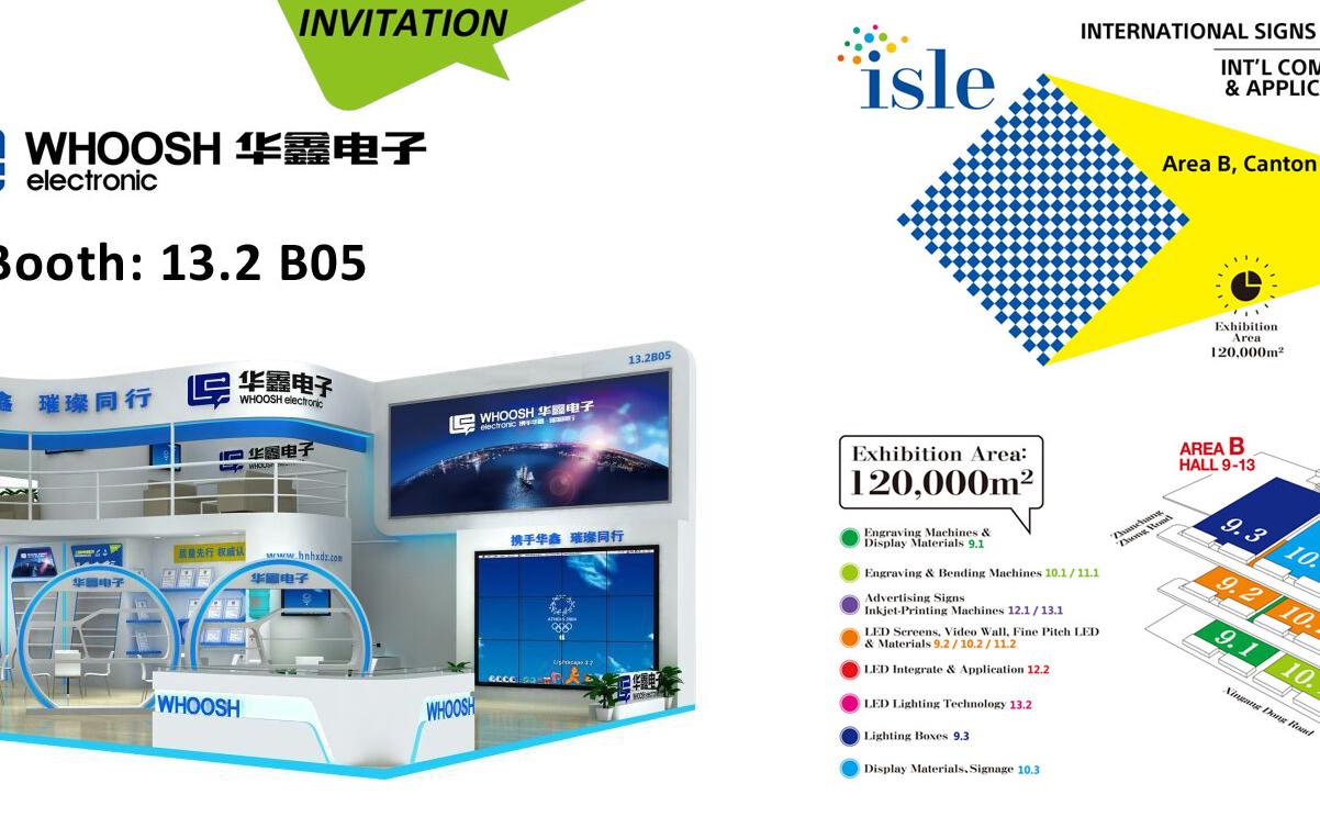 Xiangtan Huaxin Electronic Technology Co., Ltd. - Switching Power ...