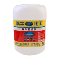 Best multi-purpose spray adhesive acrylic sheet glue