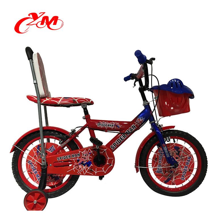 1afd84820 Melhor preço crianças bicicleta 4 rodas crianças bicicleta miúdos 14  polegada com transportador de aço