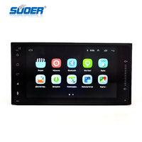 China High quality 7 inch touch screen Android car dvd/mp5 player double Din Auto car gps navigation for Toyota corolla