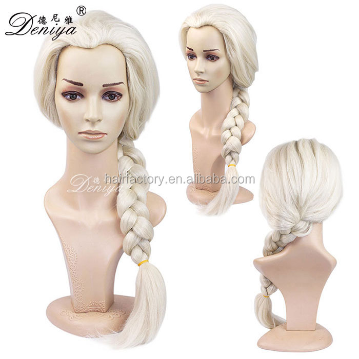 2016 fashion hot sale Anna and Elsa princess wig adult and kids toys