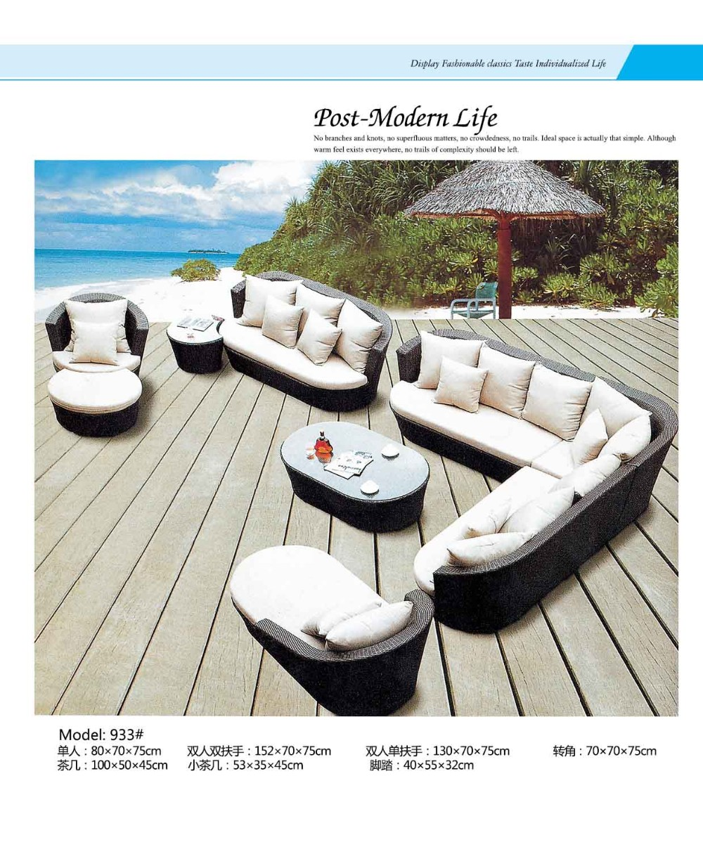 Outdoor furniture home casual outdoor furniture. Outdoor Furniture Home Casual Outdoor Furniture   Buy Home Casual