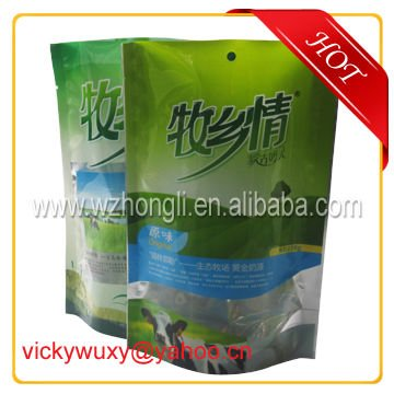 Plastic Packing Heat Seal Stand Up Bags for Food