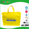 80% recycled PET tote shopping bag