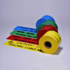 /product-detail/polyethylene-non-adhesive-utility-marking-tapes-underground-detectable-warning-and-barricade-tapes-for-pipes-and-cables-60724168810.html