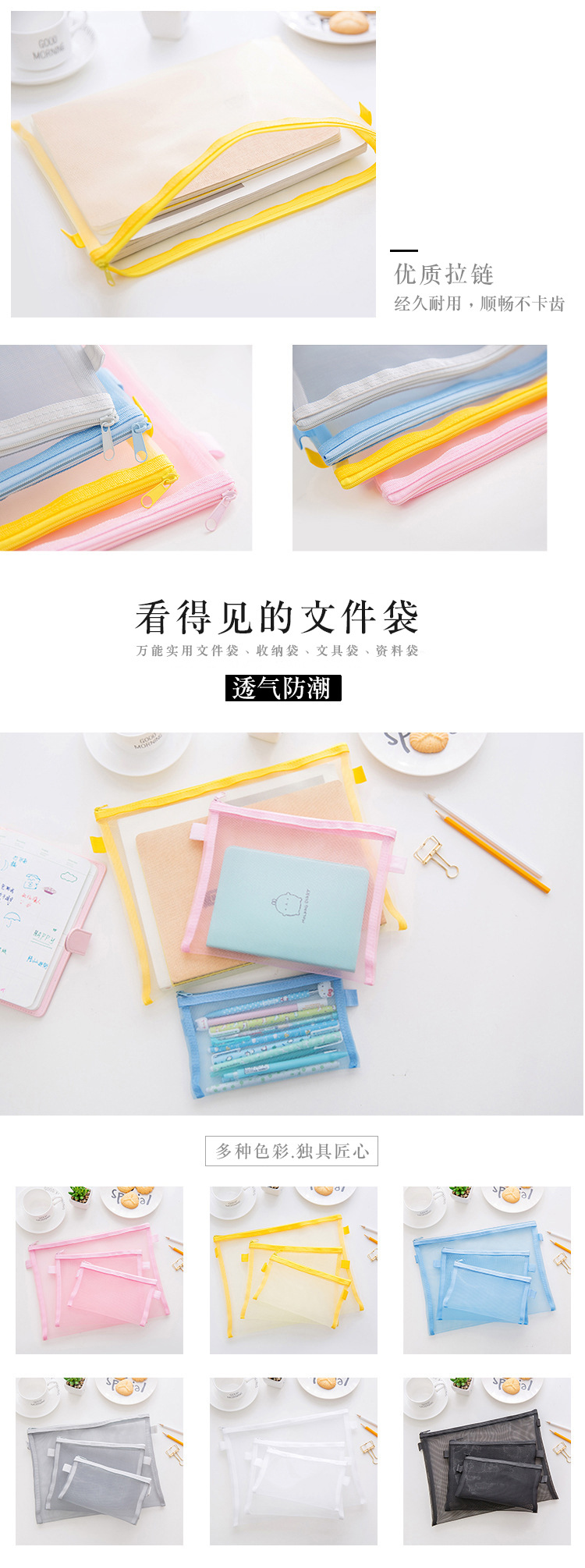 A4 A5 A6 Transparent clear file folder zipper pencil pouch school supplier stationary document bag