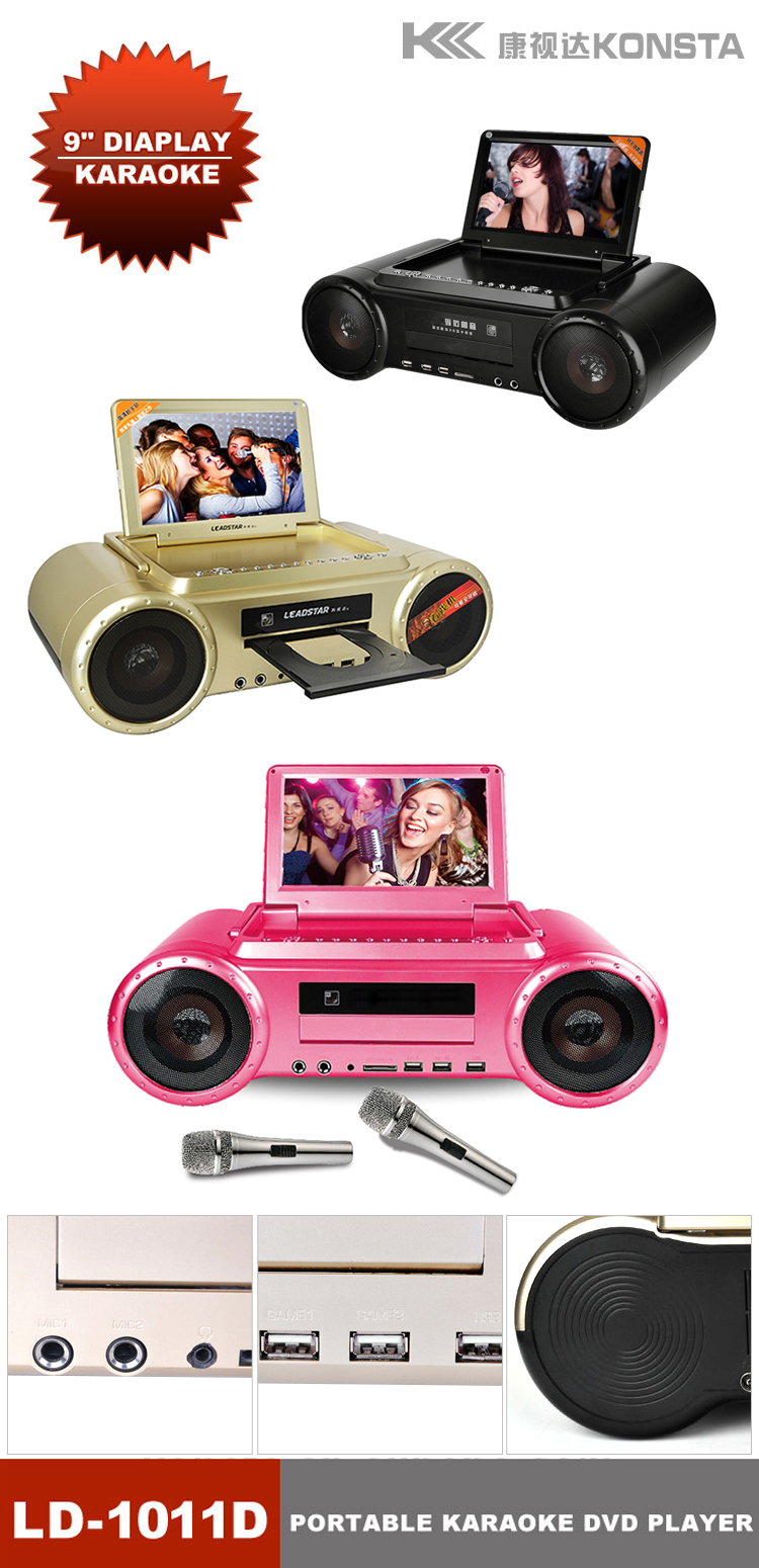 9 inch portable karaoke player multimedia player
