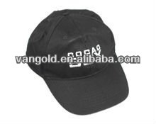4GB Hat spy hidden camera recording video and audio