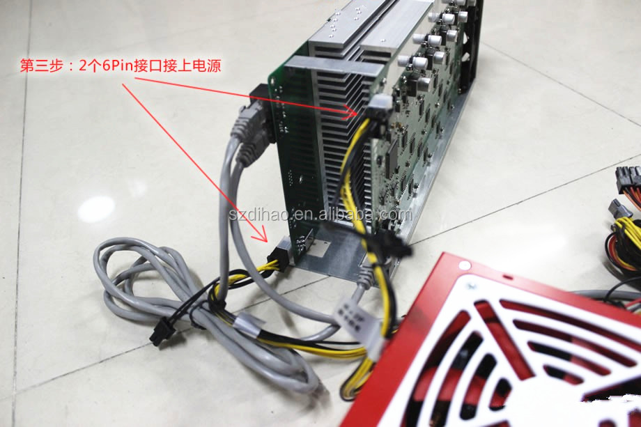 DIHAO BTC/LTC Litetcoin&dogecoin ASIC mining machine(rig, Miner). 28MHS. 600W. fast, stable Litecoin mining machine.