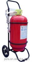 45kg/50kg/65kg/135kg abc wheeled dry powder fire extinguisher