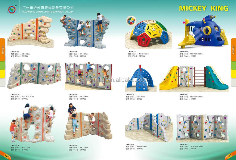 Hot sale plastic climbing wall children climbing structure backyard ...