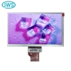 China 7.0 inch TFT LCD Module