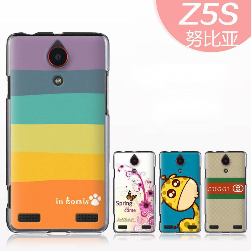 ZTE Nubia Z5S Case ZTE Nubia Z5S Cover Mobile Phone Case