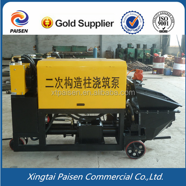 easy use deliver/transfer/ convey concrete trailer pump for building construction