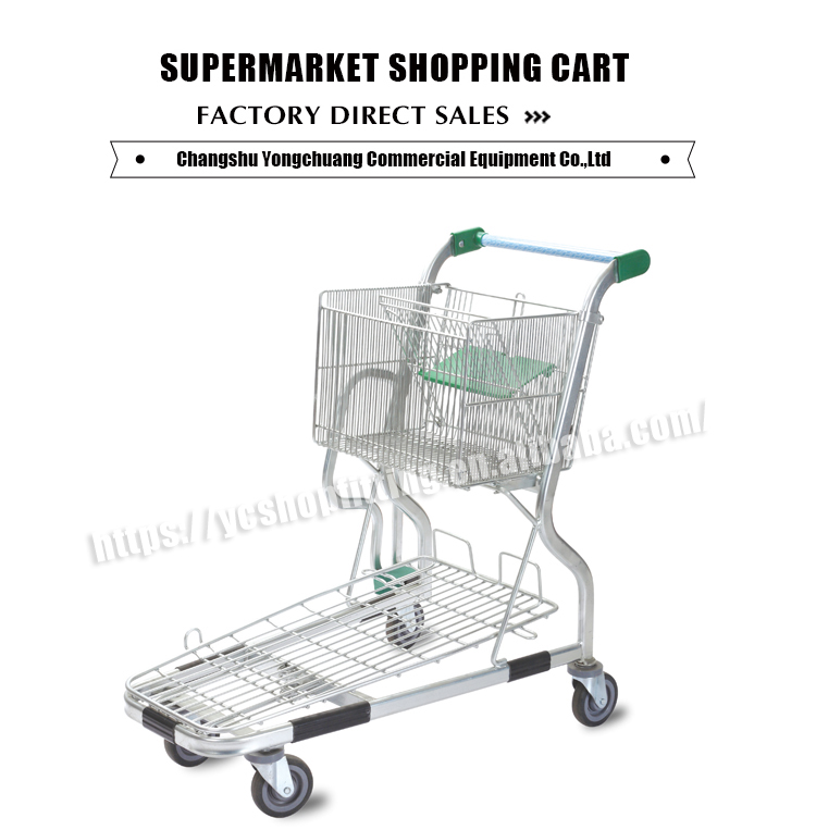 For Sale Electric Shopping Cart Electric Shopping Cart