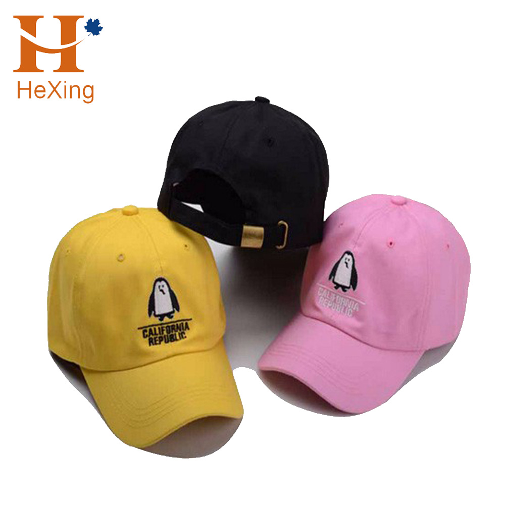 2017 wholesale custom embroidered different types of baseball caps hats men 0e1b86c5c27