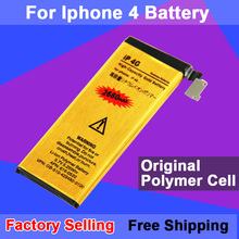 Brand New Good Quality 2680mAh Golden Mobile Phone Battery for iPhone 4 Battery Free Shipping