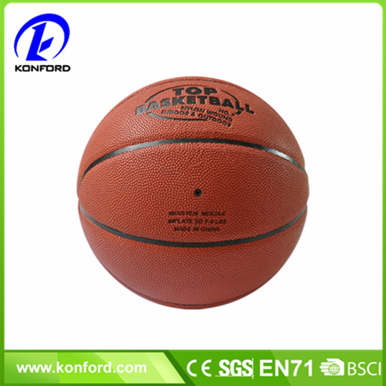 2017 most popular wholesale mini basketball with SGS certificate