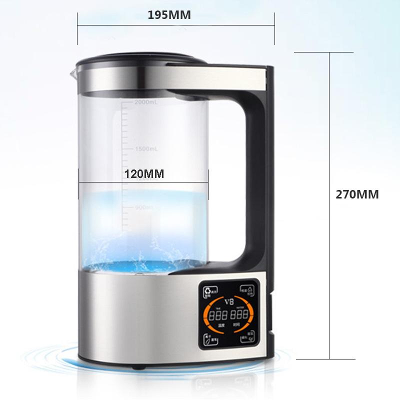 2L Active Hydrogen Rich Water Generator,Electrolysis Ionizer Pure H2 Alkaline Japanese Hydrogen Water Machine