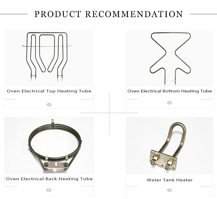 عناصر التدفئة فرن للشواء الفولاذ المقاوم للصدأ toster فرن عناصر التدفئة شواء