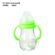 FDA LFGB Hotsale 300ml glass material 8oz baby feeding bottle ,wholesale baby bottle with handle,squeeze bottle food safe