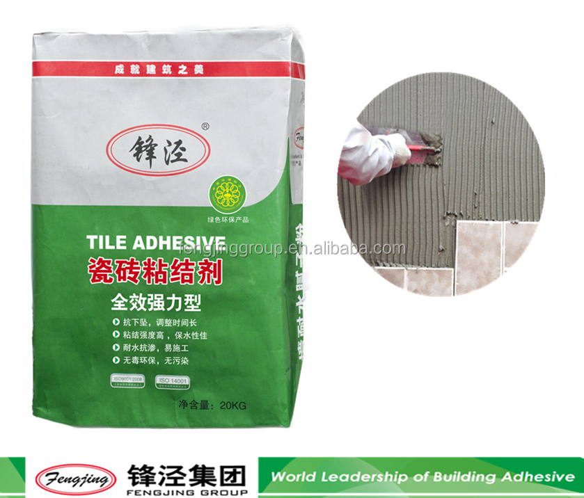 best price flexible tile adhesive from manufacturer factory