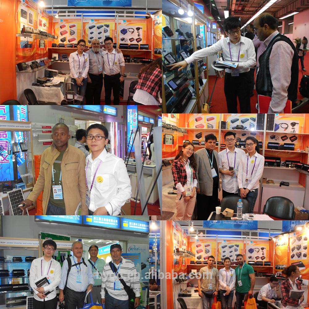 China 300w Mini Intelligent Dc 12v Ac 240v Power Inverter Supply ...