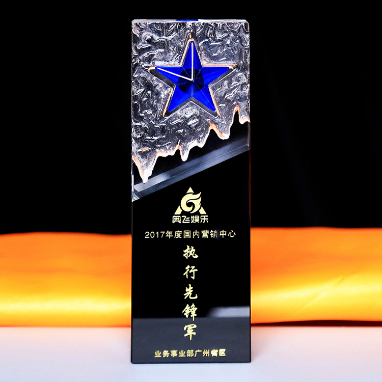 High grade customized star shape blue crystal trophy for engraving