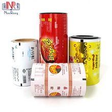 Milch Verpackung Hdpe Food Grade Biologisch Abbaubare Rolle Film Nano Ballen Wrap Lldpe Feuchtigkeit Proof Pvc Hohe Transparenz Pe Kunststoff Film