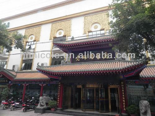 Tradicional azulejos restaurante chino fuente de la for Azulejos restaurante